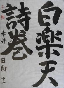 DSCN0084-2