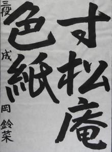 DSCN0121 のコピー