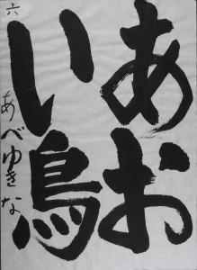 DSCN0113 のコピー