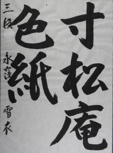 DSCN0122 のコピー