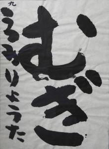 DSCN0137 のコピー