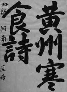 DSCN0171 のコピー