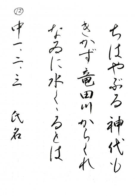 DSCN0181 のコピー 3