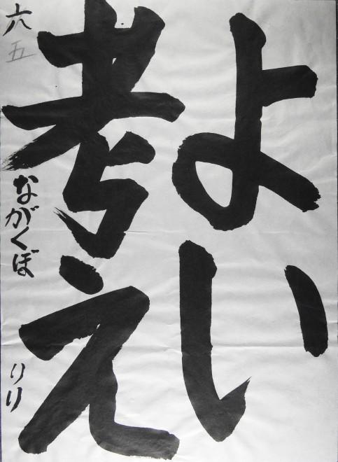 DSCN0199 のコピー