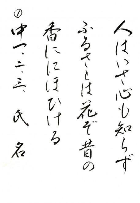 DSCN0231 のコピー