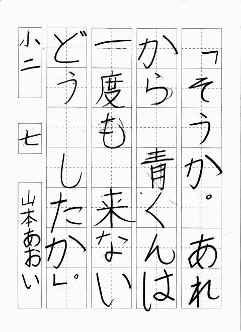 20160320101204
