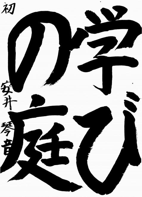 20160320101927