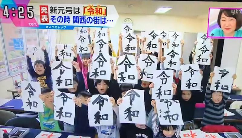 読売テレビ3