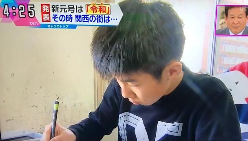 読売テレビ1